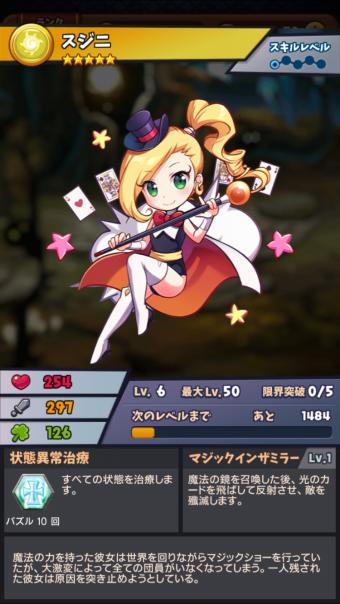 f:id:akihiro5:20170309135910p:plain