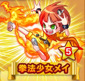 f:id:akihiro5:20170309140021p:plain