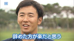 f:id:akihiro5:20170320195250j:plain
