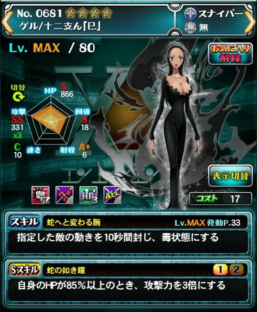 f:id:akihiro5:20170511153324j:plain