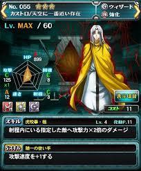 f:id:akihiro5:20170512190730j:plain