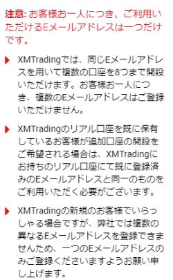 f:id:akihiro5:20180726075105p:plain