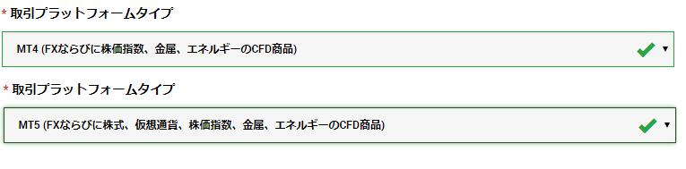 f:id:akihiro5:20180726082641p:plain