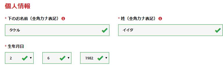 f:id:akihiro5:20180726101405p:plain