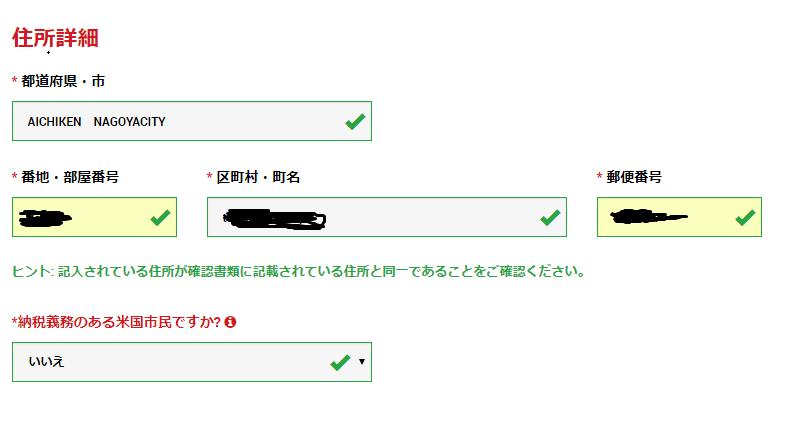 f:id:akihiro5:20180726101429p:plain