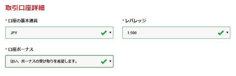 f:id:akihiro5:20180726103531p:plain