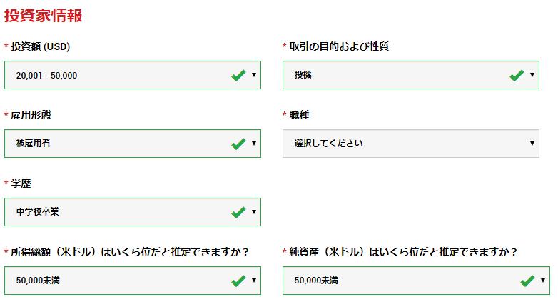 f:id:akihiro5:20180726112806p:plain