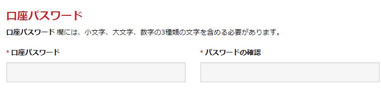 f:id:akihiro5:20180726124126p:plain