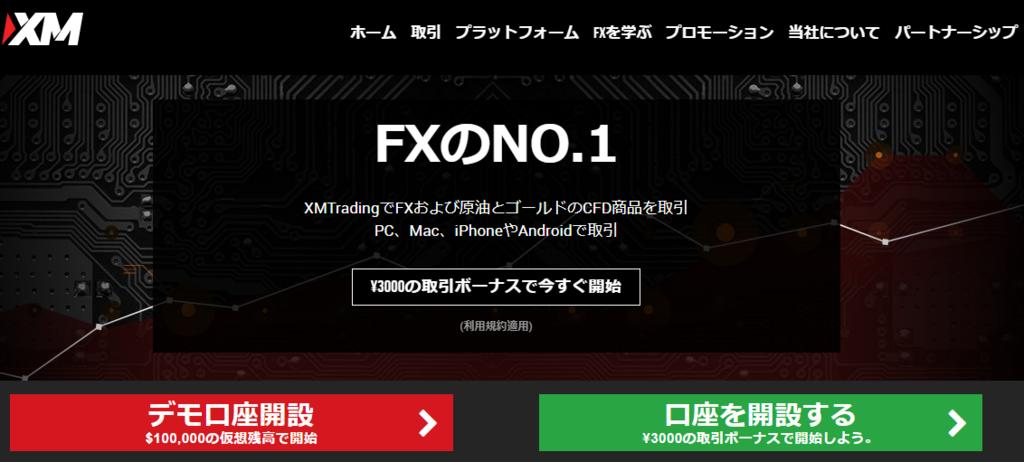 f:id:akihiro5:20180728114257p:plain