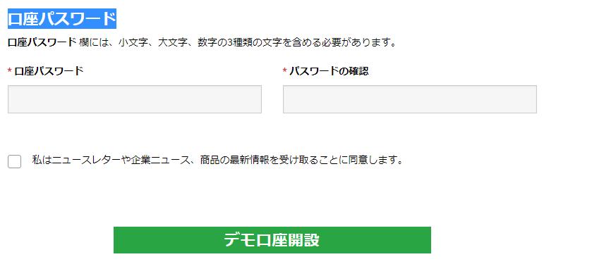f:id:akihiro5:20180728121840p:plain
