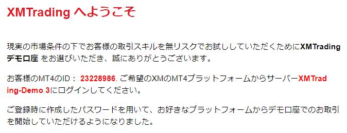 f:id:akihiro5:20180728123700p:plain