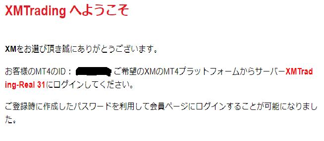 f:id:akihiro5:20180919160405p:plain