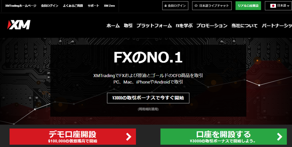 f:id:akihiro5:20180919161220p:plain