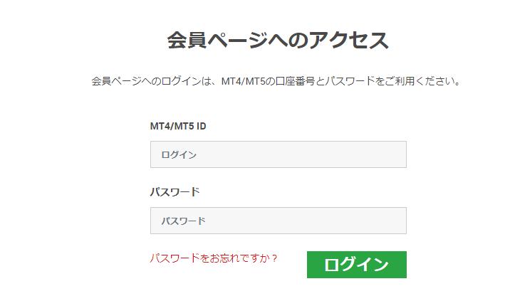 f:id:akihiro5:20180919161537p:plain