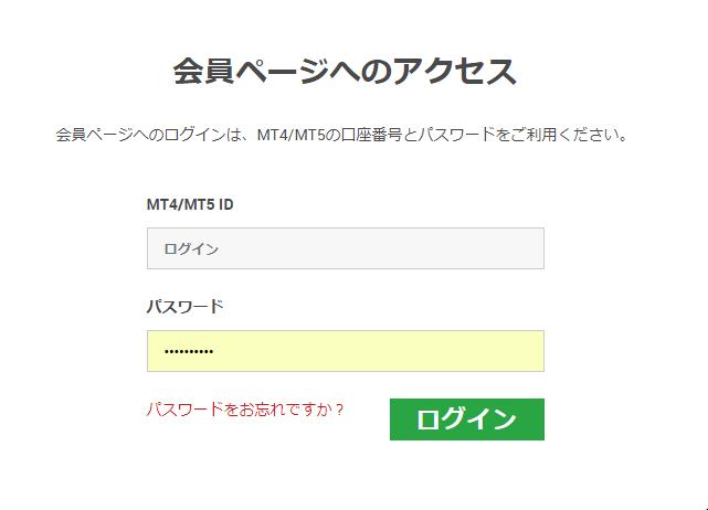f:id:akihiro5:20180929133143p:plain