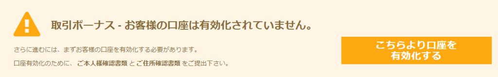 f:id:akihiro5:20180929135318p:plain
