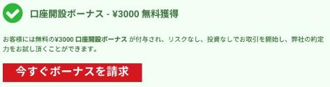 f:id:akihiro5:20180929140514p:plain