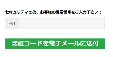 f:id:akihiro5:20180929141753p:plain