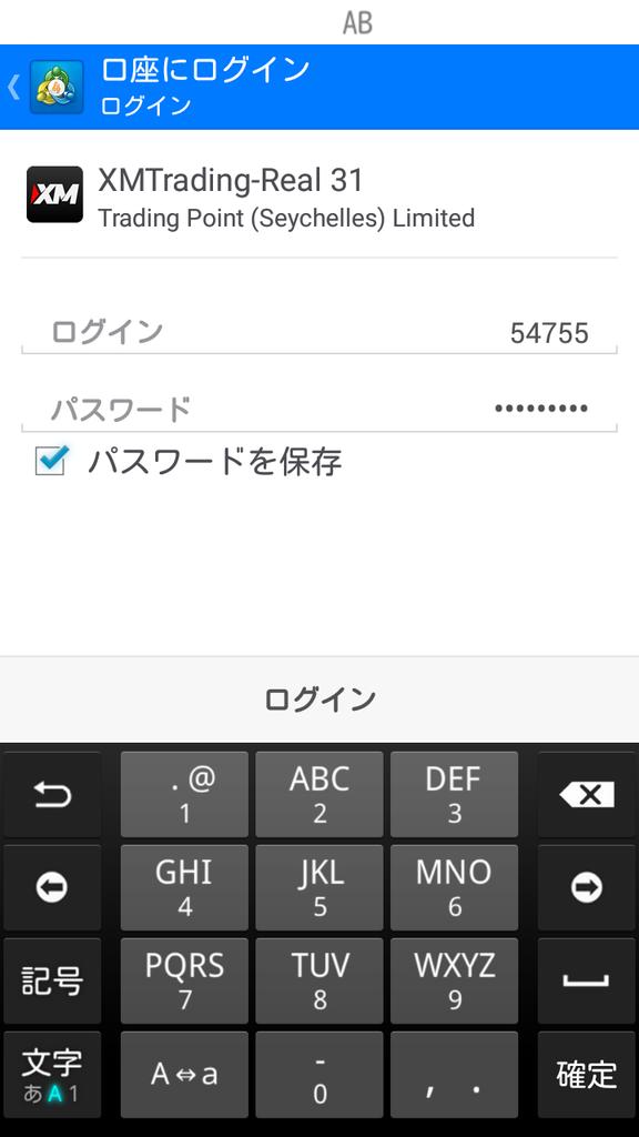 f:id:akihiro5:20181101193956p:plain