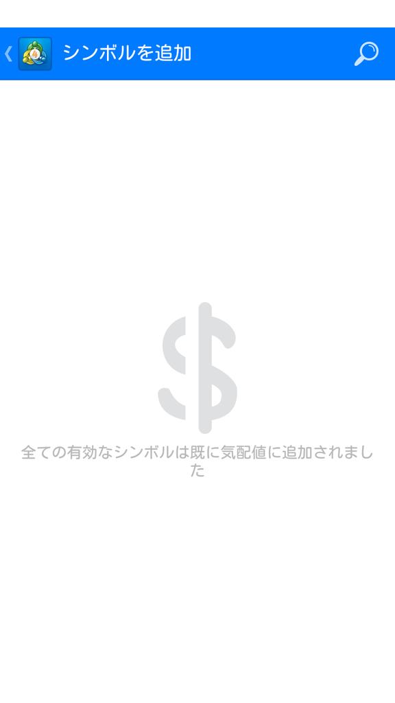 f:id:akihiro5:20181103213442p:plain