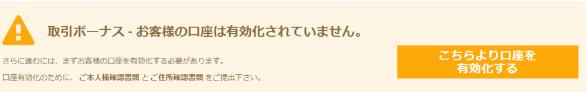 f:id:akihiro5:20190126154631p:plain
