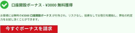 f:id:akihiro5:20190126155053p:plain