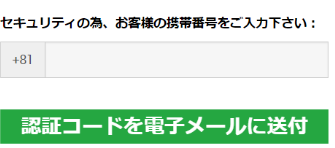 f:id:akihiro5:20190126160104p:plain