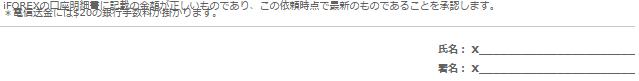 f:id:akihiro5:20190130133806p:plain