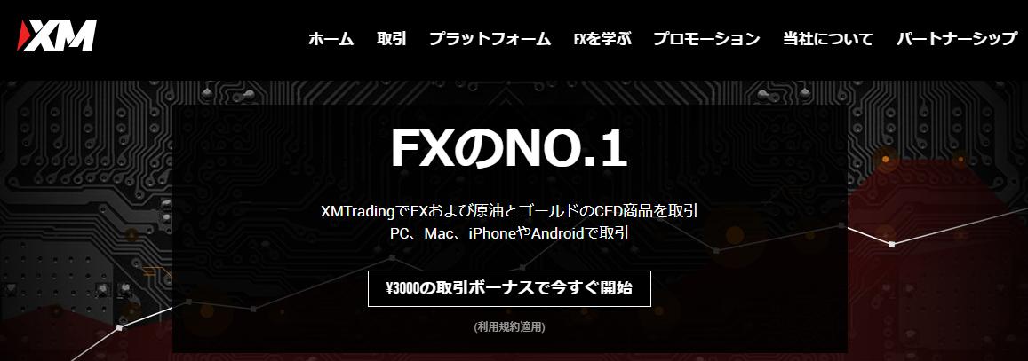 f:id:akihiro5:20190517210946p:plain