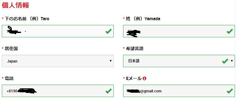 f:id:akihiro5:20190530140725p:plain