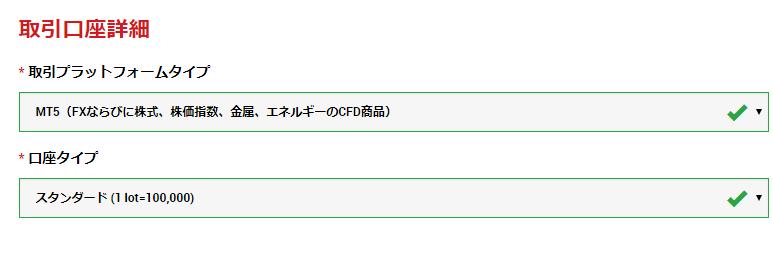 f:id:akihiro5:20190530160818p:plain