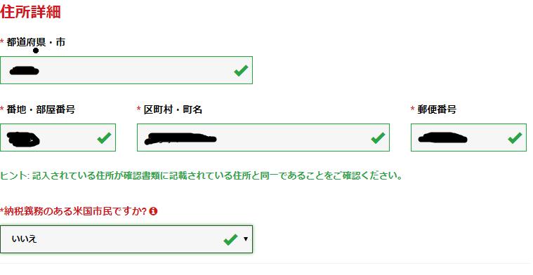 f:id:akihiro5:20190531161545p:plain