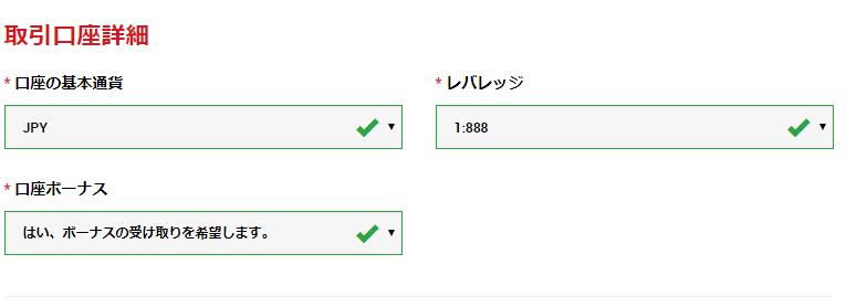 f:id:akihiro5:20190531164403p:plain