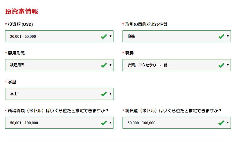 f:id:akihiro5:20190531184640p:plain
