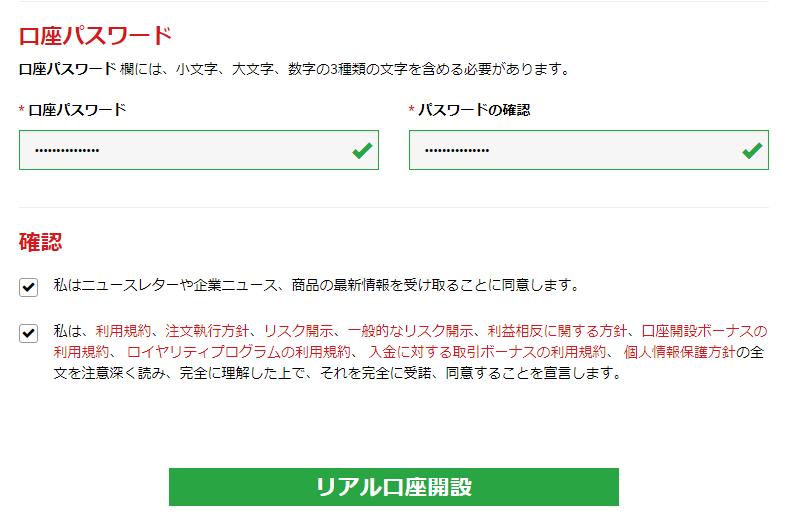 f:id:akihiro5:20190531211011p:plain
