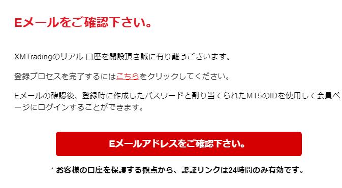 f:id:akihiro5:20190601010957p:plain