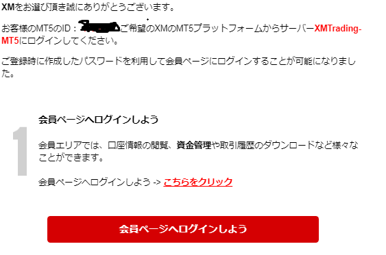 f:id:akihiro5:20190601012931p:plain