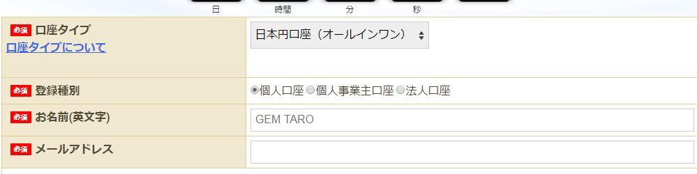 f:id:akihiro5:20191016175839p:plain