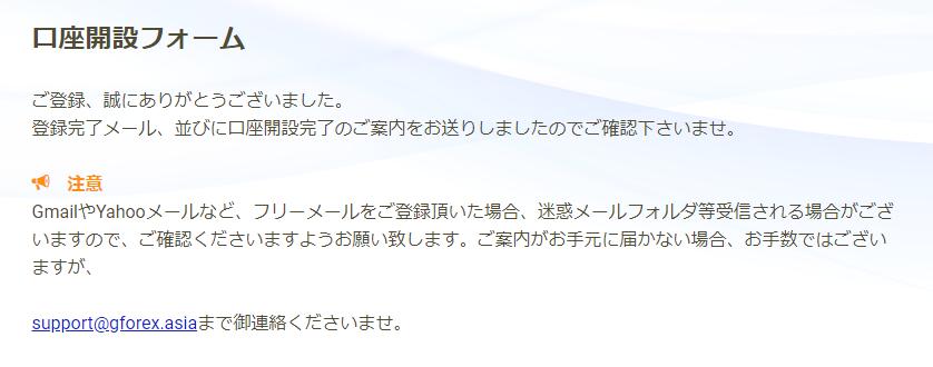 f:id:akihiro5:20191017090320p:plain