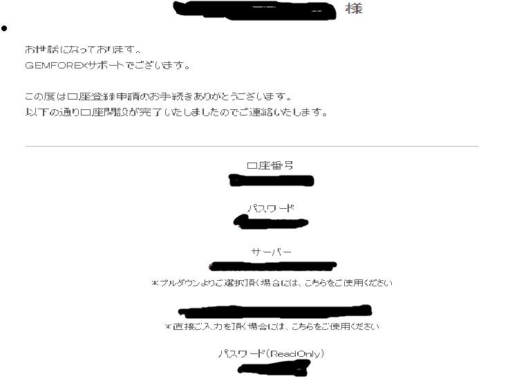f:id:akihiro5:20191017091628p:plain