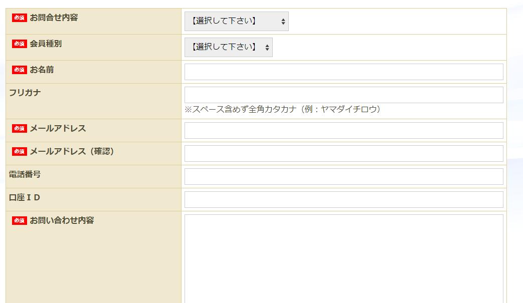 f:id:akihiro5:20191018165502p:plain