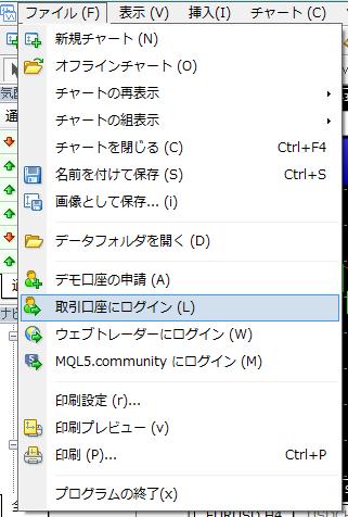 f:id:akihiro5:20191019154325p:plain