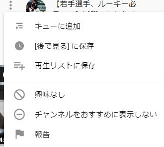 f:id:akihiro5:20200120215251p:plain