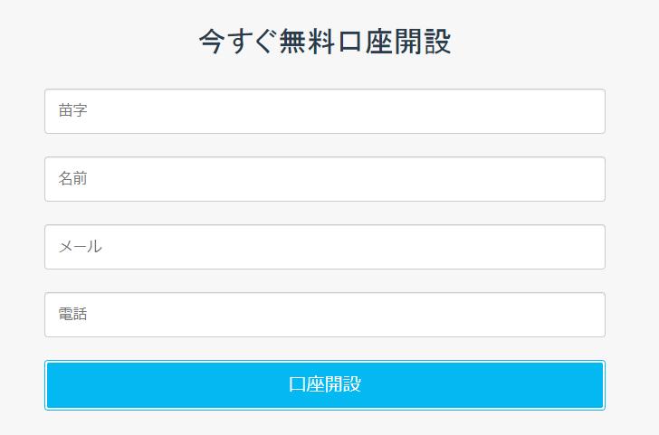 f:id:akihiro5:20200612120823p:plain