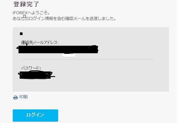 f:id:akihiro5:20200612123322p:plain