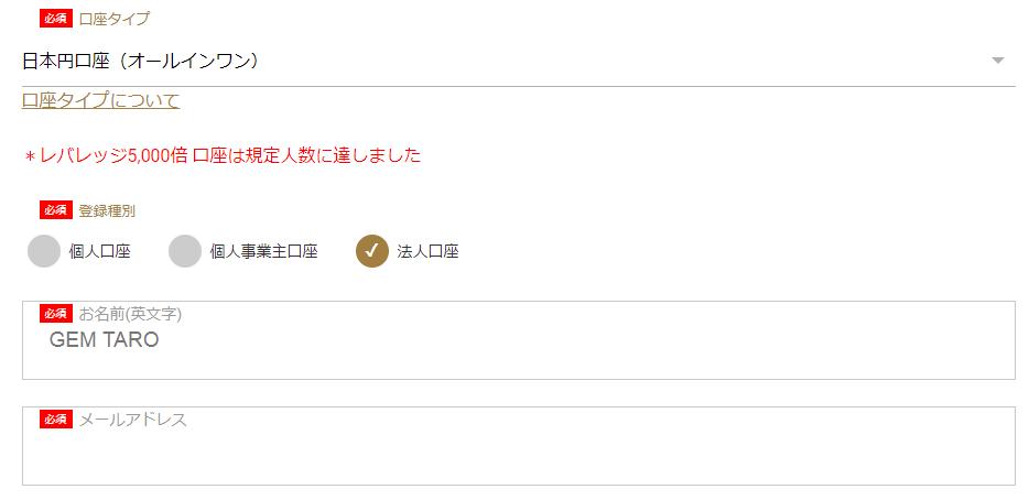 f:id:akihiro5:20200618155518p:plain