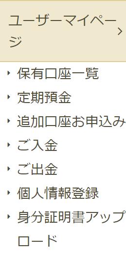 f:id:akihiro5:20200618161724p:plain