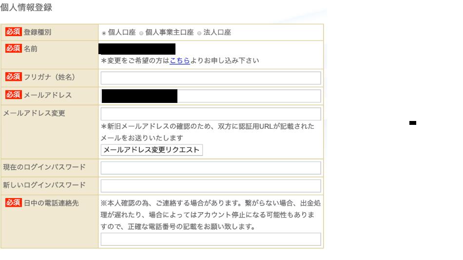 f:id:akihiro5:20200618162347p:plain