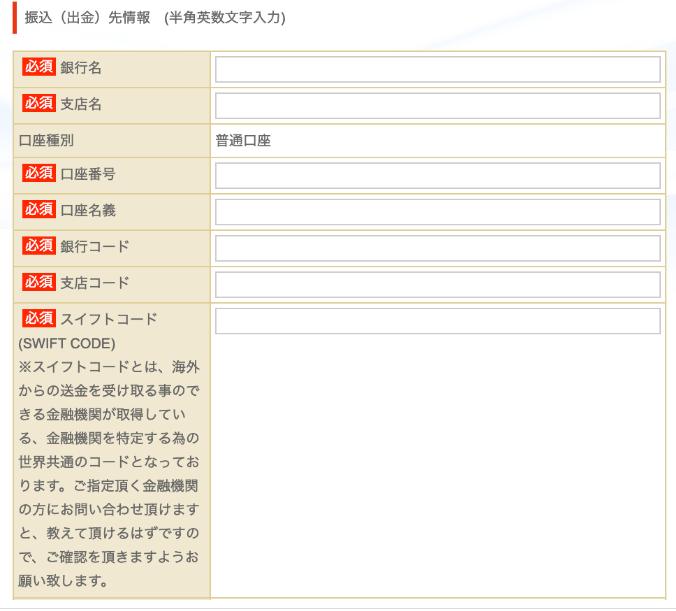 f:id:akihiro5:20200618195939p:plain