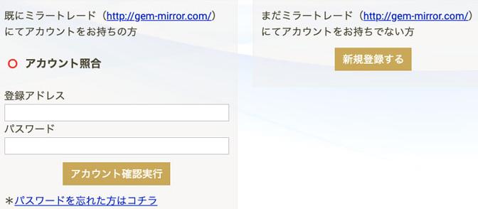 f:id:akihiro5:20200703152443p:plain